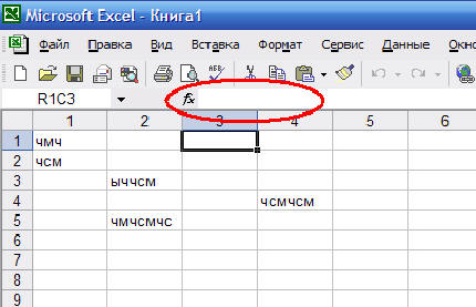 Обучение Excel приемы работы в excel сводные таблицы
