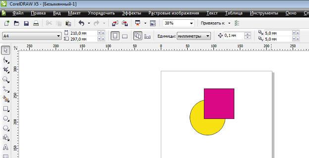 Логотипы coreldraw скачать бесплатно эмблемы вконтакте