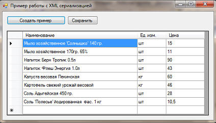 Xml Version 1 0 Encoding Windows 1251