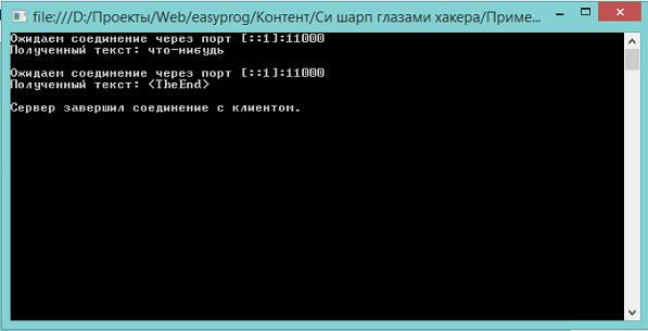 Большое внимание уделено описанию типичных ошибок программистов, благодаря которым хакеры проникают на сервер