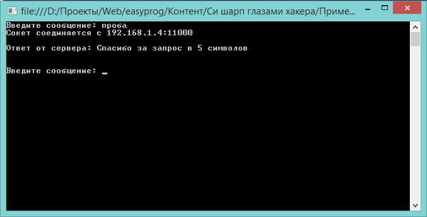 Фленов м linux глазами хакера в наличии / купить в один клик в нашем интернет-магазине