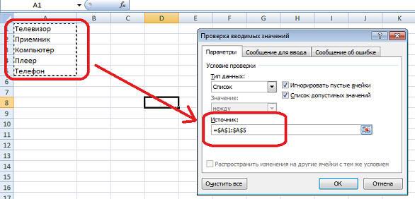 Основные принципы работы с датами и временем в Excel