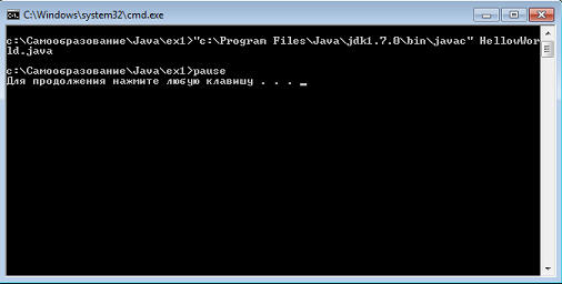 Java для чайников. Урок 1. Программа Hello World!