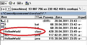 Program files java jdk1 7 0 bin java hellowworld