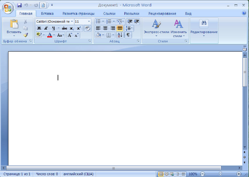 Как сделать обычный вид word